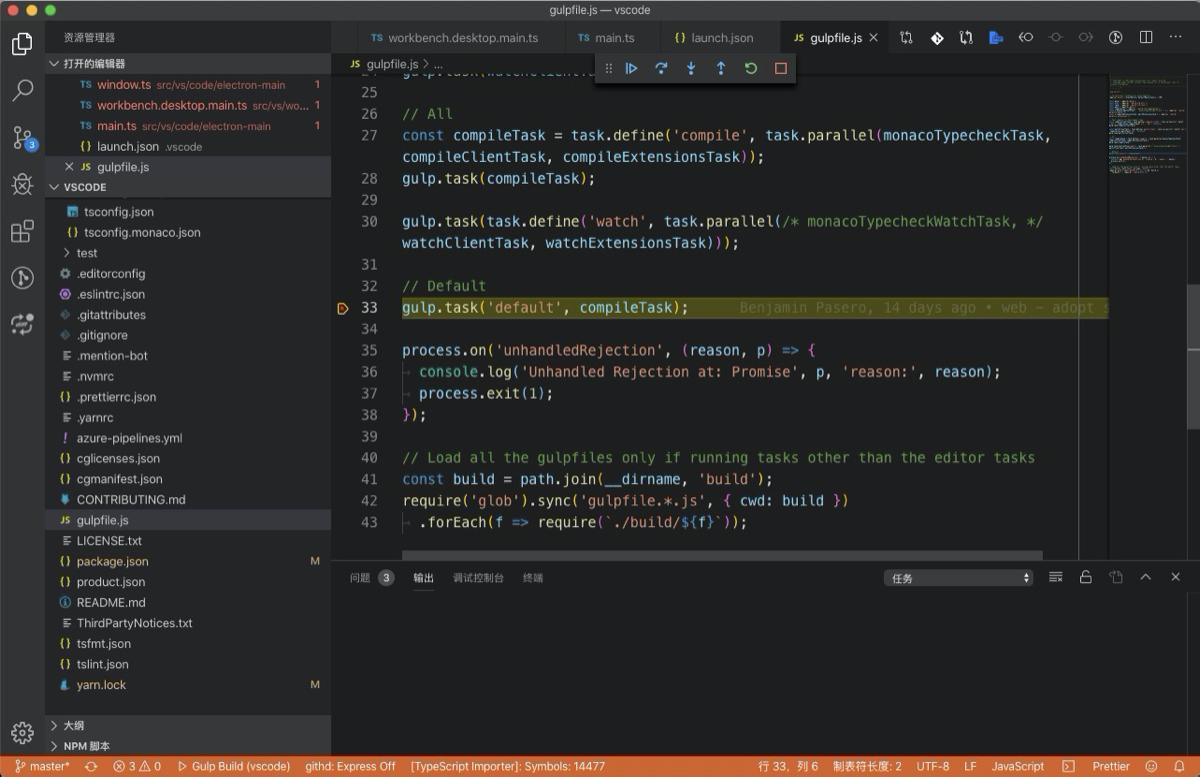 VSCode Gulp Debugging