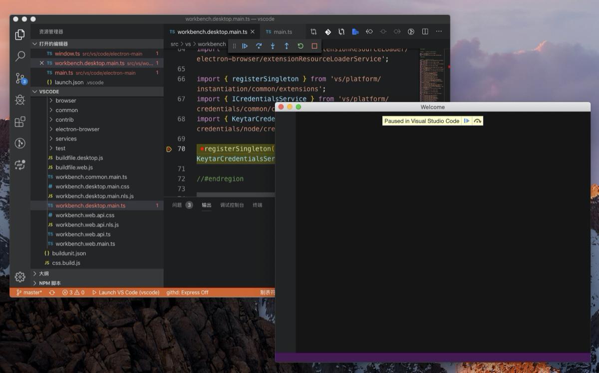 VSCode Chrome Debugging