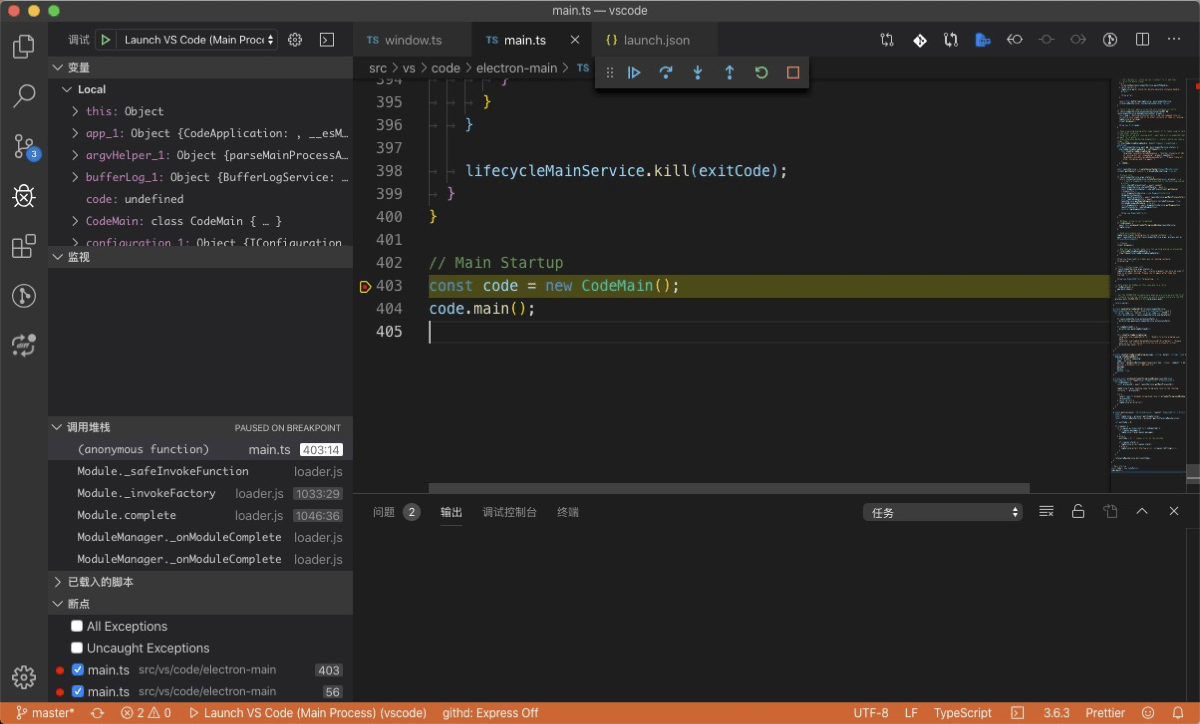 VSCode Node Debugging Demo